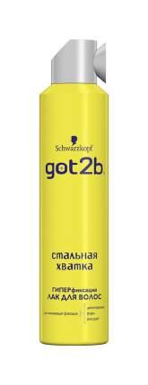 """Лак для укладки волос Got2b """"Стальная хватка"""", гиперфиксация, 300 мл"""