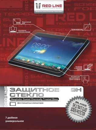 Защитное стекло для планшета Red Line 7 дюймов универсальное
