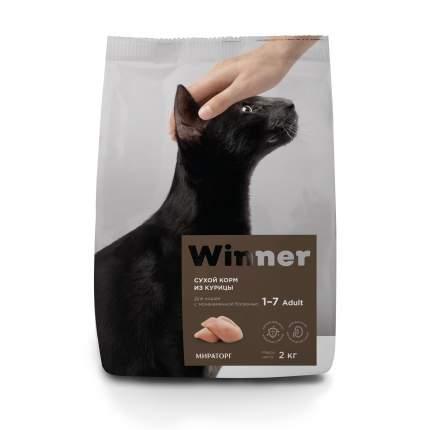 Сухой корм для кошек Winner, при МКБ, курица, 2 кг