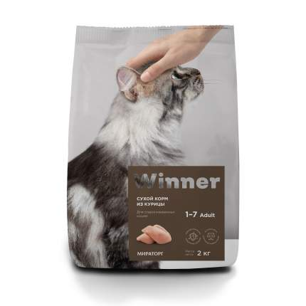 Сухой корм для кошек Winner, для стерилизованных, курица, 2 кг