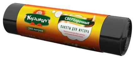 Кузьмич - мешки для мусора сверхпрочные 240 л, 8 шт.