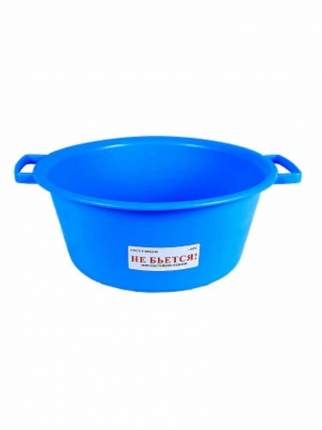 Таз с ручками 12Л. для пищевых продуктов мягкий (ПЭВД) цвет голубой