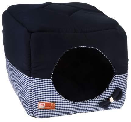 Домик для кошек и собак ЗООГУРМАН Домосед, синий, белый, 45x45x45см