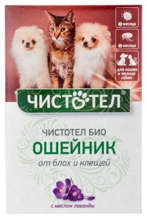 Ошейник для кошек и мелких собак против блох и клещей Чистотел Био с лавандой, 40 см