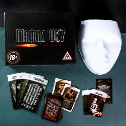 Настольная ролевая игра ЛАС ИГРАС Мафия 007 с масками