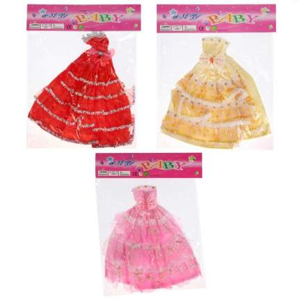 Одежда для кукол Shantou Gepai Бальное платье, в ассортименте