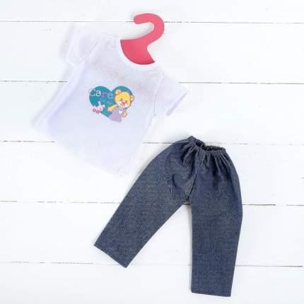 Одежда для пупса Sima-Land Мишка со штанишками