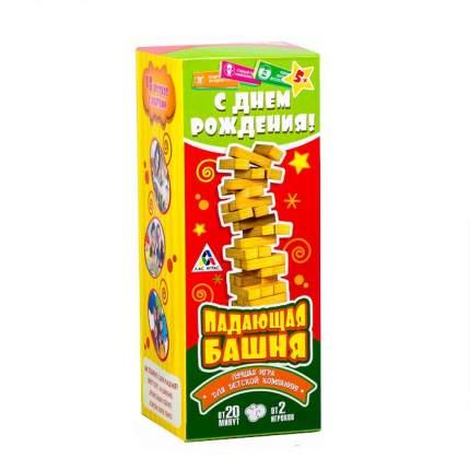 Падающая башня ЛАС ИГРАС С днём рождения! 48 брусков