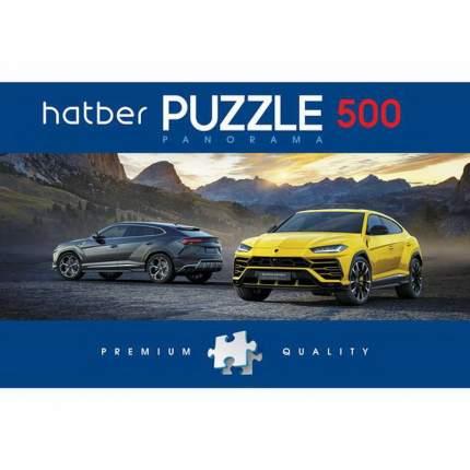 Пазл Hatber Premium Панорама Super car, 500 элементов