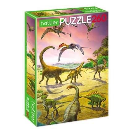 Пазл Hatber Эра динозавров, 260 элементов
