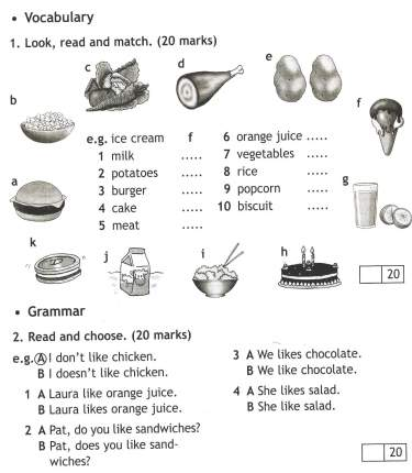 Английский язык. 3 класс: тест-контроль
