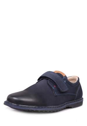 Туфли классические для мальчиков T.TACCARDI, цв. темно-синий, р-р 33