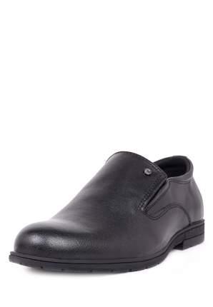 Туфли классические для мальчиков Alessio Nesca, цв. черный, р-р 33
