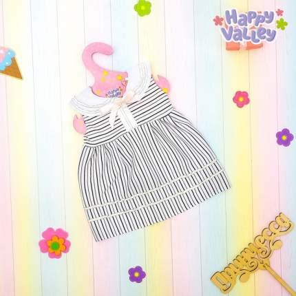 Платье для пупса Sima-Land Лялечка, 38-42 см