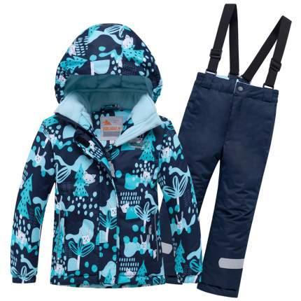 Комплект верхней одежды VALIANLY, цв. синий р. 98