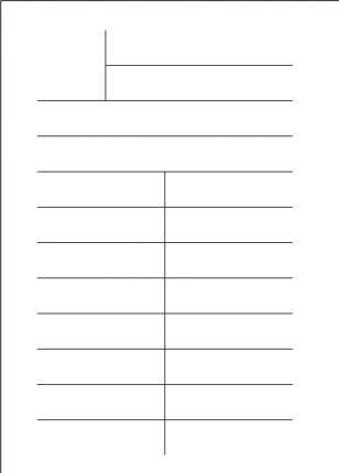 Книжный формуляр (упаковка 1000 шт.)