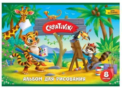 """Альбом для рисования """"Creativiki"""", А4, 8 листов"""
