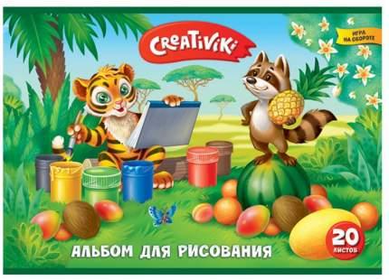 """Альбом для рисования """"Creativiki"""", А4, 20 листов"""
