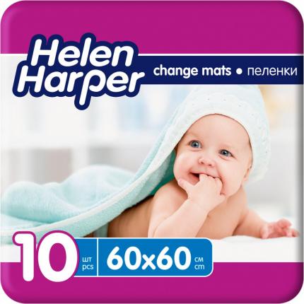Пеленки для детей Helen Harper впитывающие 60 х 60 см, 10 шт.