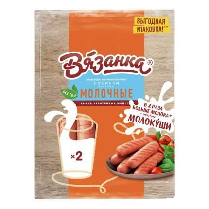 Сосиски Стародворские колбасы Вязанка Молочные -1,3 кг
