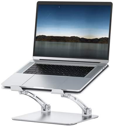"""Подставка Wiwu Laptop Stand S700 для ноутбука до 17"""" (Silver)"""