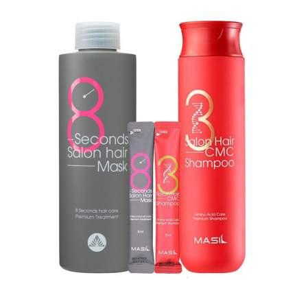 Набор Masil шампунь и маска  Masil 8 Seconds Salon Hair Set 300мл+200мл+8мл+8мл