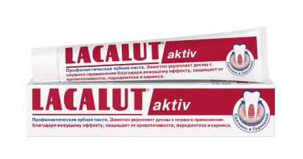 Профилактическая зубная паста LACALUT® aktiv 75 мл