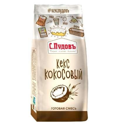 Кекс кокосовый С.Пудовъ, 300 г