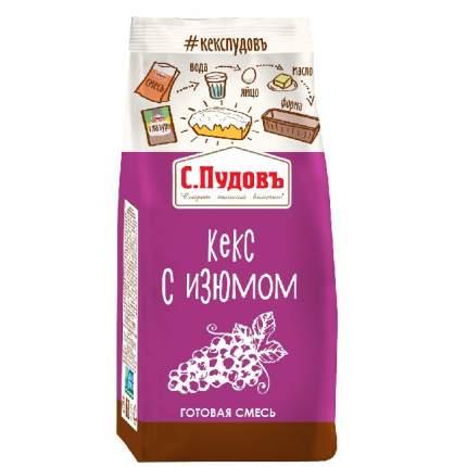 Кекс с изюмом С.Пудовъ, 300 г