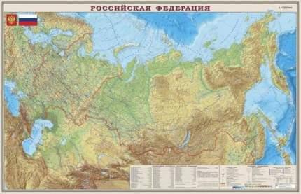 Физическая карта в тубусе на рейках Россия 1:7М