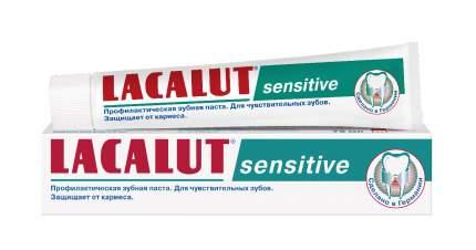 Профилактическая зубная паста LACALUT sensitive 75 мл
