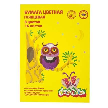 """Бумага цветная """"Каляка-Маляка"""", А4,8 цветов, 16 листов"""