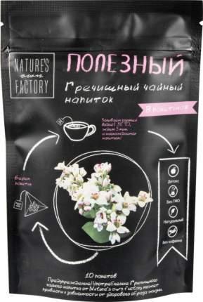 Пакетированный гречишный чай