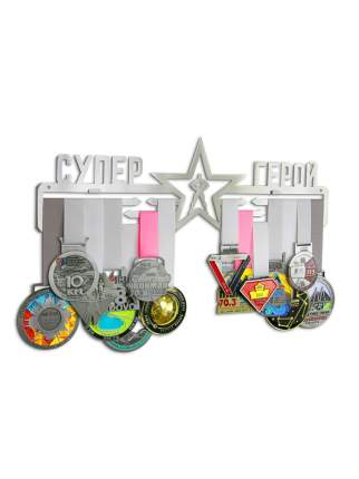 Держатель для медалей (Медальница) Супергерой