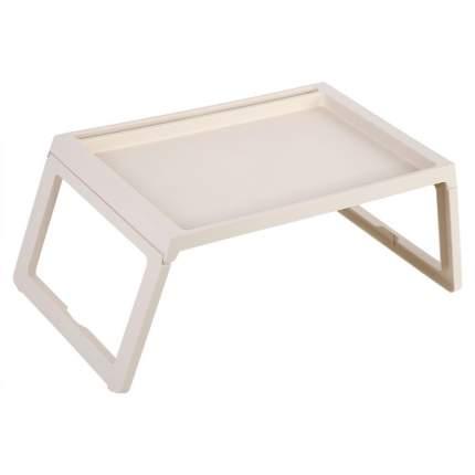 Складной столик для ноутбука и завтрака, бежевый, 68х36х27,5 см, BH-TBL-03