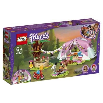 Конструктор LEGO Friends 41392 Роскошный отдых на природе