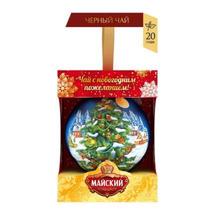 "Чай Майский ""Новогодний шар. Ёлка"", чёрный листовой, 20 гр"