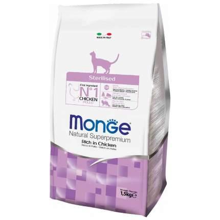 Сухой корм для кошек Monge Sterilised, для стерилизованных, курица, 1,5кг