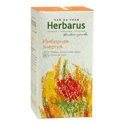 "Чайный напиток Herbarus ""Имбирная Энергия"", 24 пакетика"
