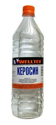 Керосин авиационный 1 л ГОСТ 10227-86 WELLTEX 60213