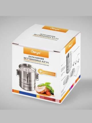 Домашняя ветчинница KEYA с набором пакетов для приготовления (1.5 л)