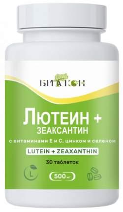 Лютеин Зеаксантин Биакон 500 мг таблетки 30 шт.