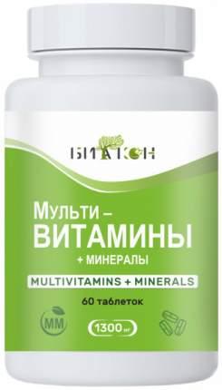 Мультивитамины и минералы Биакон 1300 мг таблетки 60 шт.