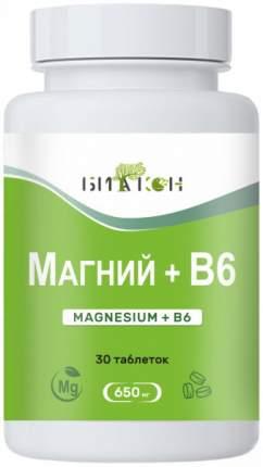 Магний B6 Биакон 650 мг таблетки 30 шт.