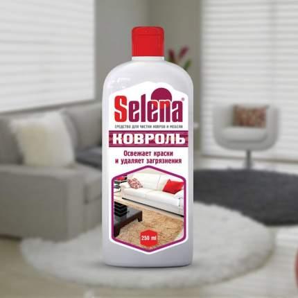 Ковроль для чистки ковров и мягкой мебели Selena  250 мл.