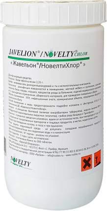 Хлор для дезинфекции Жавельон таблетки 300 шт