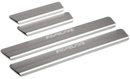 Накладки на пороги RIVAL для Toyota RAV 4 XA50 2019-н.в., с надписью, 4 шт., NP.5714.3