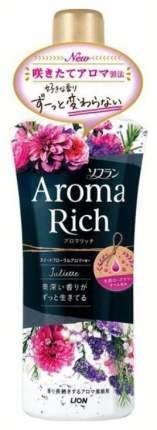 Кондиционер Lion Aroma rich juliette парфюмированный  для белья