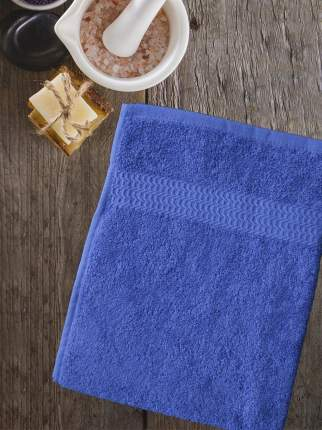 Полотенце Amore Mio AST Clasic 30x70 глубокий синий
