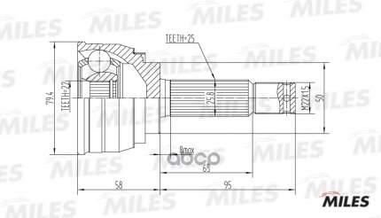 Шрус Miles GA20259